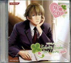 Tokimeki Memorial Girl S Side 1st Love Plus Bonus Cd Vgmdb