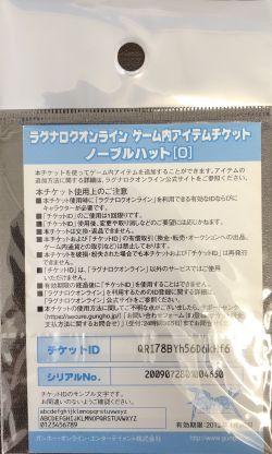 LACA-9163~7 | RAGNAROK Online Complete Soundtrack - VGMdb