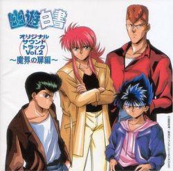 PCCG-00392 | Yu☆Yu☆Hakusho Original Soundtrack Vol. 2 ...