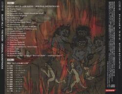 Lc 1292 3 Silent Hill 4 The Room Original Soundtracks Vgmdb