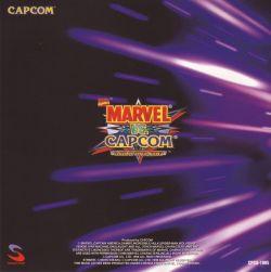 marvel vs capcom soundtrack