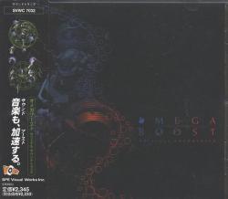 SVWC-7032 | Omega Boost Original Soundtrack - VGMdb