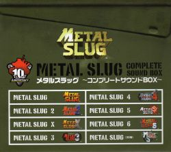 SCDC-00542~9 | METAL SLUG COMPLETE SOUND BOX - VGMdb