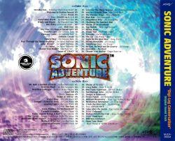 MJCA-00034 | SONIC ADVENTURE