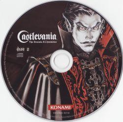 KDE-CVDXC-OST | Castlevania The Dracula X Chronicles