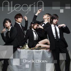 D-selections - AlegriA (single) | Ending Song Anime Kakegurui Season 2