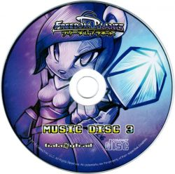 Freedom Planet Official Game Soundtrack - VGMdb