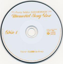 G//N Sailor Moon Bois bo/îte /à Musique-Vintage grav/é /à la Main bo/îtes /à Musique /à manivelle Enfants no/ël Cadeaux danniversaire d/écor /à la Maison Ornement