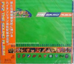 MJCA-00022 | Fighting Vipers 2 The Sound Album - VGMdb