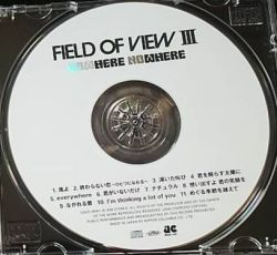 COCP-30051   FIELD OF VIEW III...