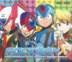 CPCA-10456 | ROCKMAN X ANNIVERSARY COLLECTION SOUND TRACK - VGMdb