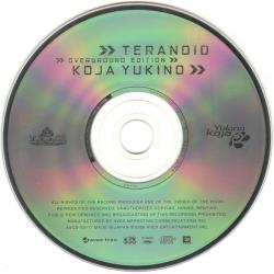 teranoid overground edition koja yukino
