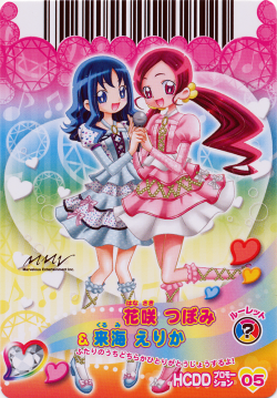 Alright! Heartcatch Precure!/Heartcatch☆Paradise! / Alright!ハートキャッチプリキュア!/ハートキャッチ☆パラダイス! / Alright! Heartcatch Precure!/Heartcatch☆Paradise!