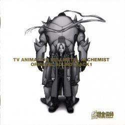Tv Animation Fullmetal Alchemist Original Sound Vgmdb Pokud je video k dispozici lze seriál hagane no renkinjutsushi přehrát tlačítkem výše. vgmdb
