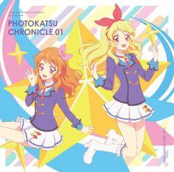 LACA-15701 | PHOTOKATSU CHRONICLE 01 / STAR☆ANIS, AIKATSU ...