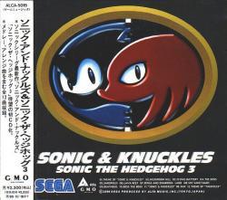 Akinori Minami – Sonic and Knuckles & Sonic the Hedgehog 3 [FLAC]