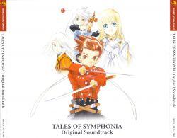 tales of symphonia music