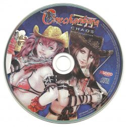781575cd 2 Onechanbara Z2 Chaos Music Collection Vgmdb