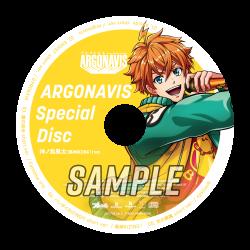 Brmm 10292 Argonavis Special Disc Futa Kaminoshima Fujin Rizing Ver Vgmdb