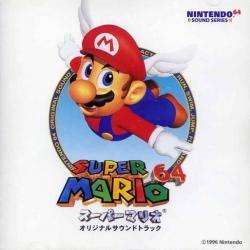 Super Mario 64 Original Soundtrack Download - gaurani