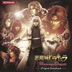 LC-1960 | Akumajo Dracula: Harmony of Despair Original Soundtrack