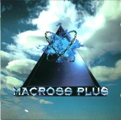 DSCD 12   Macross Plus Original Soundtrack - VGMdb