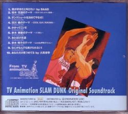 slam dunk ost rar