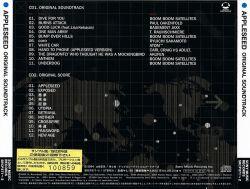 Srcp 371 2 Appleseed Original Soundtrack Vgmdb