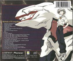 5250-2 | Refrain of Evangelion - VGMdb