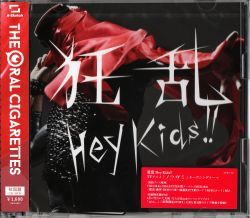 AZZS-38 | Kyouran Hey Kids!! / THE ORAL CIGARETTES [Limited