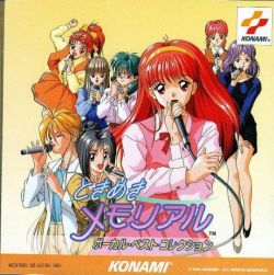 Kica 7681 2 Tokimeki Memorial Vocal Best Collection Vgmdb