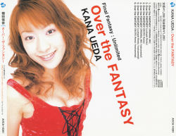 AVCA-14281 | Over the FANTASY / Kana Ueda - VGMdb