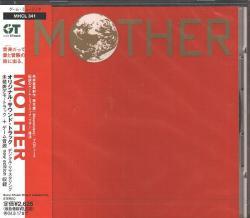MHCL-341 | MOTHER - VGMdb