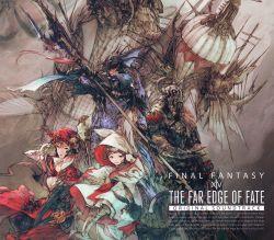 SQEX-20033 | THE FAR EDGE OF FATE: FINAL FANTASY XIV Original ...