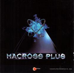 AT9303   Macross Plus Original Soundtrack - VGMdb