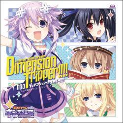 Choujigen Game Neptune / Hyperdimension Neptunia Music Collection [FLAC]