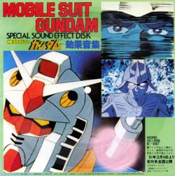 E-5607 | Mobile Suit Gundam Special Sound Effects Collection
